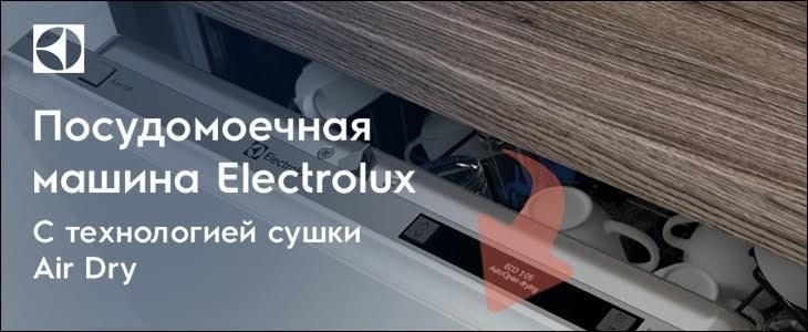 СебеВДом.ру – интернет-магазин бытовой техники и электроники в Санкт ... 248eb72ee8d